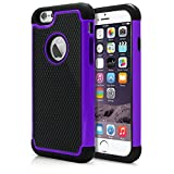 Laxier Dual Layer Ultra Thin Plastic Rubber Silicone Hard Shell Protective Case for Apple iPhone 6 / 6S - purple