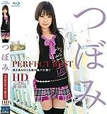 つぼみPERFECT BEST HD [Blu-ray]