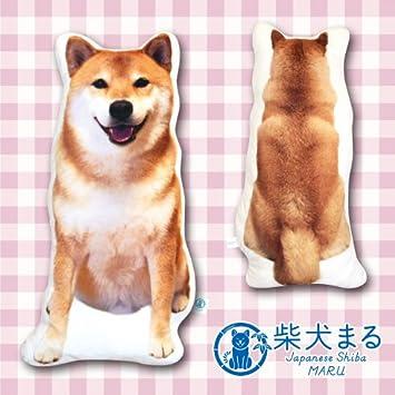 柴犬まる ほぼ実物大! じゃまかわいいクッション 60cm