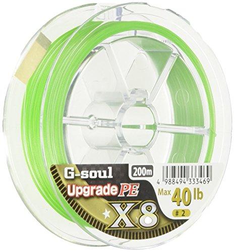 よつあみ(YGK) ライン G-soul X8 UPGRADE 200m 2号の商品画像