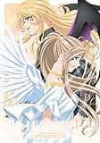 Ah! My Goddess - Series 3 [Import anglais]
