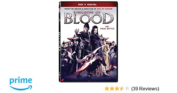 Amazon com: Kingdom Of Blood [DVD + Digital]: Chao Deng