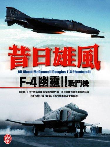 Zbt Series:aircraft Carrier Strike