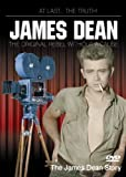 The James Dean Story - Rebel Without A Cause [DVD]