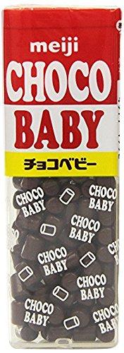 Chocolate Babies - 5