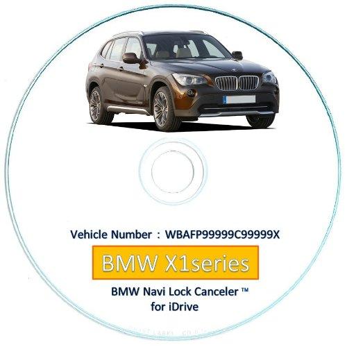 BMW X1シリーズ iDrive CICシステム 簡単アンロックソフト(OBD接続機器不要) テレビキャンセラー/DVDキャンセラー/カーナビロックキャンセラー (走行中機能制限解除用のアンロックソフト)※CD-ROM/USBメモリ納品 B008S72D1G