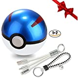 Ball Shaped Power Bank Dual USB Charger - 12000mAh Great Ball Backup Portable Battery w/LED Light, Charging Cable and Travel Keychain Included,Holiday and Birthday Gifts for Her and Him
