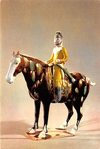- Colour glazed, Painted male Equestrian Figurine China, People's Republic of China Postcard
