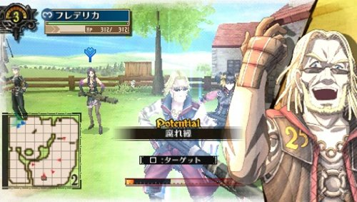 Valkyria Chronicles III: Unrecorded Chronicles (Extra Edition) [Japan Import] by Sega (Image #4)