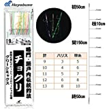 ハヤブサ(Hayabusa) サビキ チョクリ グリーンミックス 10本鈎 SD825 12-6-8