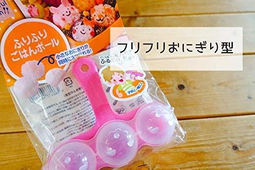 (Simple 3 Mini Onigiri Rice Ball Shake Maker from Japan PINK)