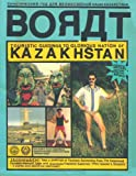 Borat: Touristic Guidings to Minor Nation of U.S. and A./Glorious Nation of Kazakhstan