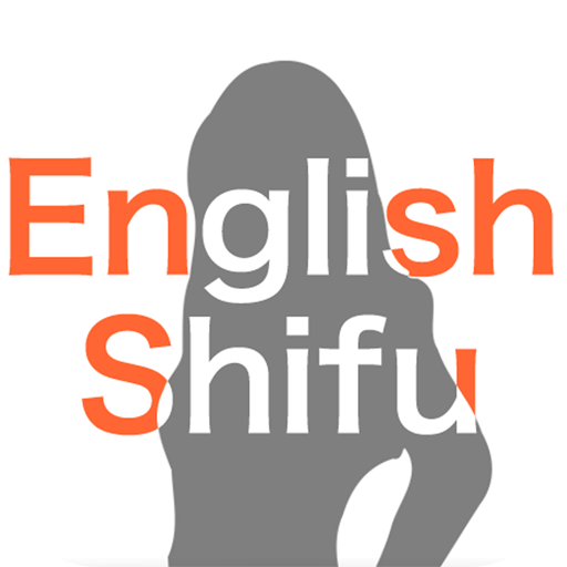 english-shifu