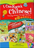 I Can Speak Chinese! Learning Chinese Through Pictures (English and Chinese Edition)