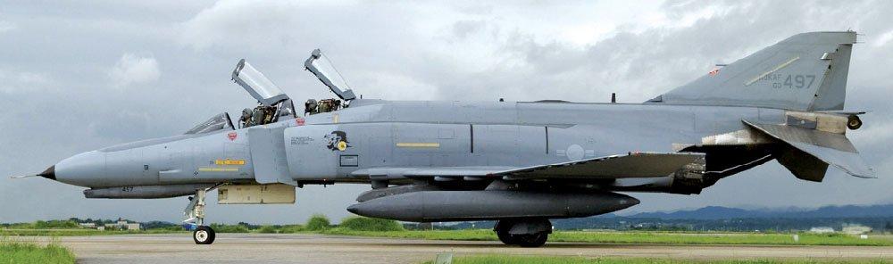 Reducción de precio 1/48 F-4E Phantom II Korea, LE HSG09805