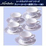 ノリタケ レースウッドゴールド シリーズ ティー・コーヒー碗皿(ブルー・5客) h9587a_1507