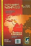Southern Caucasus Road Atlas, Iran and Turkey