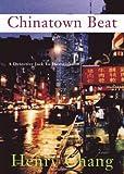 Chinatown Beat (Detective Jack Yu)