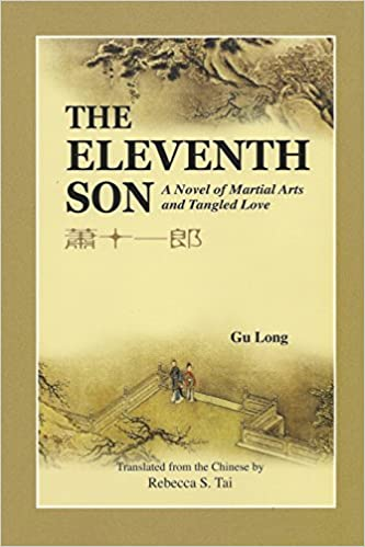 Amazon com: The Eleventh Son: A Novel of Martial Arts and