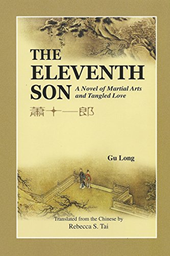 The Eleventh Son: A Novel of Martial Arts and Tangled Love (February 15, 2005)
