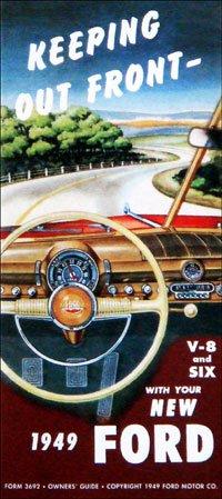 Manual 49 (with Racing Decal) ()
