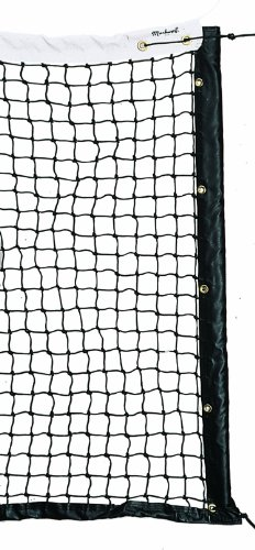 Markwort Varsity Tennis Net with Plastic Top Binding by Markwort