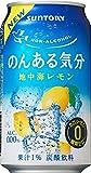 Non aru kibun Non alcohol chuhai 0.00% Meditarranian lemon e fruits flavor 350mlx24