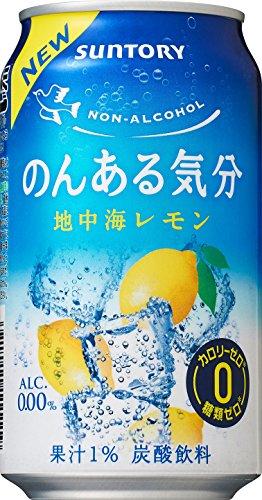 Non aru kibun Non alcohol chuhai 0.00% Meditarranian lemon e fruits flavor 350mlx24 by Suntory