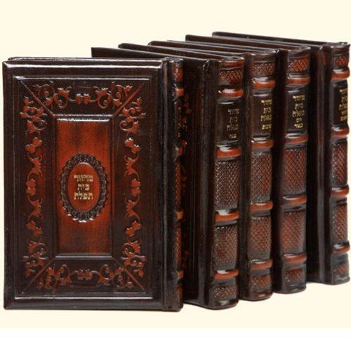 Download Two Tone Brown Genuine Antique Leather Bais Tefillah 5 Set Machzorim, Medium Size Gift Boxed All Hebrew Nusach Ashkenaz PDF