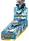Japanese Pokemon Card Game Thunder Knuckle Booster Box