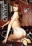 菜々緒 2011年 カレンダー
