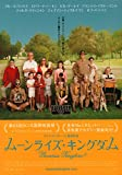 Moonrise Kingdom 2012 Japanese B5 Chirashi Flyer