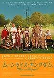 Moonrise Kingdom 2012 Japanese B5 Chirashi Flyer