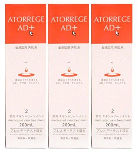 (お買い得3本セット)アトレージュ AD+薬用スキントリートメント 200ml(敏感肌用化粧水)(医薬部外品) B01MQ0FYAA