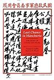 Last Chance in Manchuria : The Diary of Chang Kia-Ngau, Myers, Ramon H., 0817987916