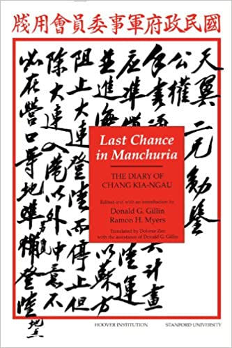 Last Chance in Manchuria: The Diary of Chang Kai-ngau (Hoover Institution Press Publication)