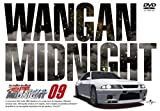 Wangan Midnight 09