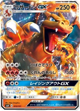 - Pokemon TCG/CharizardGX (Common) / GX Starter Decks (SMH-013) / Japanese Single Card