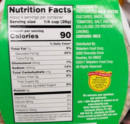 2 pack of Shop Rite Basil and Tomato Feta Cheese Crumbled 4 oz (Total 8oz)