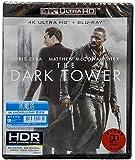 The Dark Tower (4K UHD + Blu-Ray) (Hong Kong Version / Chinese subtitled) 黑魔塔