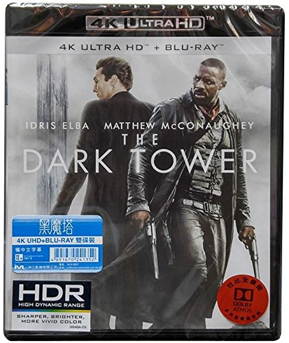 The Dark Tower  4K Uhd   Blu Ray   Hong Kong Version   Chinese Subtitled