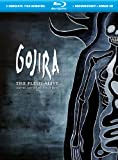 Gojira The Flesh Alive [Blu-ray]
