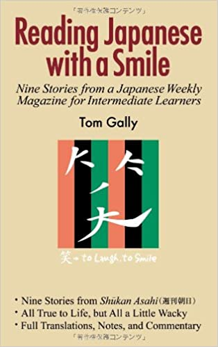 Amazon reading japanese with a smile nine stories from a reading japanese with a smile nine stories from a japanese weekly magazine for intermediate learners english and japanese edition bilingual edition fandeluxe Image collections