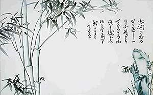 Print.ElMosekar Plastic Wallpaper280 centimeters x 330 centimeters , 2725612323931
