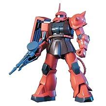 HGUC 1/144 MS-06S Char Aznable Zaku II (Mobile Suit Gundam) (japan import)
