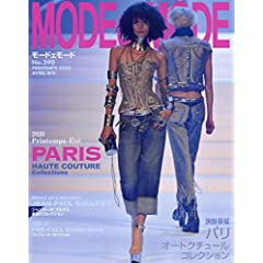 MODE et MODE 表紙画像