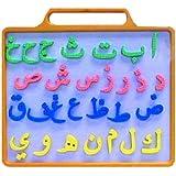 Arabic Alphabet Magnetic Board