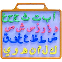 Arabic Alphabet Magnetic Board