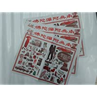 Joss Paper for Clothing Shoe Jewelry 4 Packs ( 3 Sheet Per Pack)