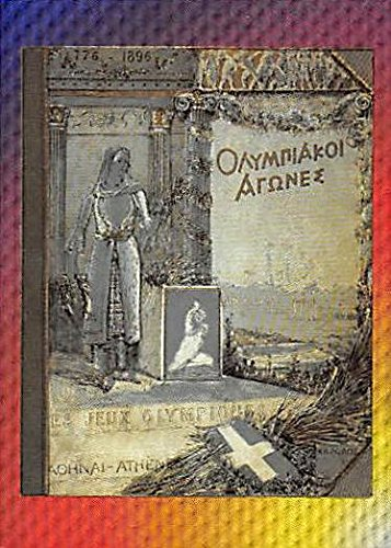 1896 Athens Trading Card (Summer Olympiad I, Official Poster) 1996 Collect-A-Card Centennial Olympic Games Foil #P-1